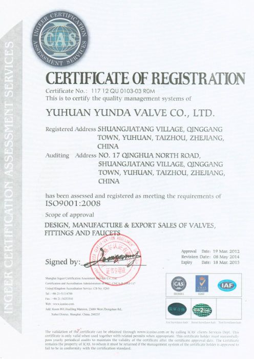 YUNDA CE CERTIFICATION